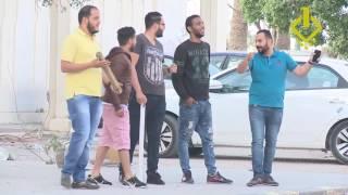 برنامج 360 درجة (الكاميرا الخفية) الحلقة  1 - رمضان 2017