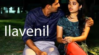 Tamil Short Film | Ilavenil -