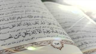 تلاوت قرآن- جزء 25- قاری:آقایی - تحدیر سریع