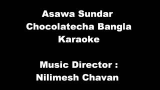 Marathi Balgeet - Chocolate Cha Bangla - Karaoke
