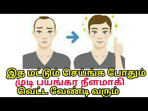 Xxx Mp4 How To Reduce Hair Fall How To Get Long Hair In Just 7 Days 3gp Sex
