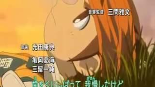 Inazuma eleven theme song season 2