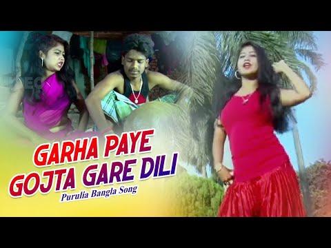Xxx Mp4 Purulia Video Song 2018 Hath Diye Moja Lute Nili Subol Pal Amp Anima Das Bengali Bangla Song 3gp Sex