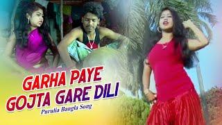 Purulia Video Song 2018 - Hath diye moja lute Nili   Subol Pal & Anima Das   Bengali / Bangla Song
