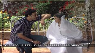 Azarmulla Poove | Midad | HD