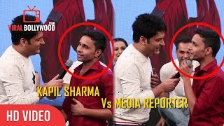 Funniest Troll By Kapil Sharma To A Media Reporter   On The Set's Of The Kapil Sharma Show