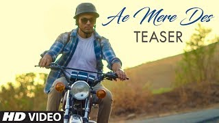 Song Teaser 2 ► Ae Mere Des | Jubin Nautiyal  | Lalit Prabhakar |VIDEO RELEASING ► 21st January 2019