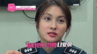뷰티바이블 2017 - 임수향의 촬영장에서 만난 박규리!. 20170610