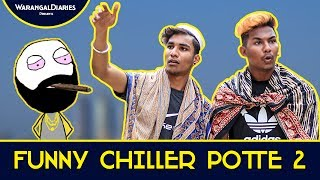 Funny Chiller Potte 2 | Warangal Comedy | Warangal Diaires