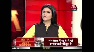 दंगल | क्या शहीद और शहादत कश्मीर की नियति बन गए हैं? पाक परास्त मेहबूबा सरकार में क्यों शामिल है?