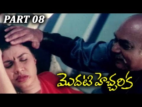 Xxx Mp4 Modati Hecharika Telugu Ponnabalam Vichitra Keerthana Part 08 08 3gp Sex