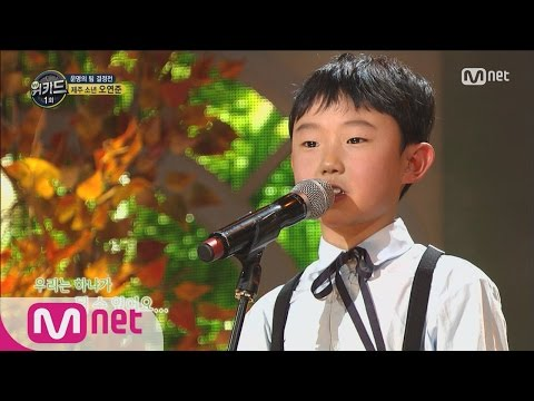 WE KID Full Jeju Boy Oh Yeon Joon 'Color of the Wind Pocahontas ' EP.01 20160218