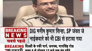 Deshhit: Government curtails Rakesh Asthana