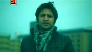 Ek fota new bangla song 2015।।