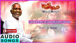 Mothanum Mothunnu Song | Magalir Mattum Tamil Movie Songs | Revathi | Urvashi | Nasser | Ilayaraja