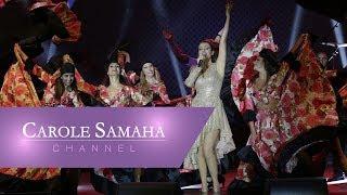 Carole Samaha - Hayda Adari Live Byblos Show 2016 / مهرجان بيبلوس ٢٠١٦