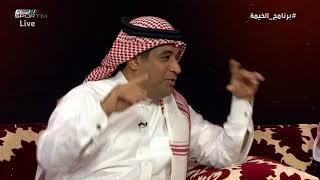 نقاش ناصر الغربي و سالم الأحمدي - المنتخب بين التخوف و الإحباط #برنامج_الخيمة