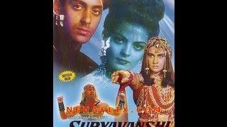 Suryavanshi 1992 HD 720P With English Subtitles
