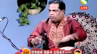 Ki Shundor Ek Gaaner Pakhi Baul Salam