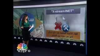 مزايا نظام التداول الجديد في سوق الأسهم السعودية