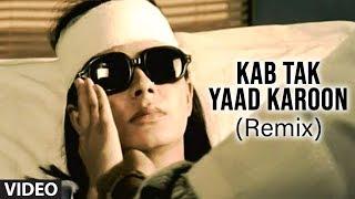 Kab Tak Yaad Karoon (Broken Heart Songs) | Ye Mere Ishq Ka Sila - Remix