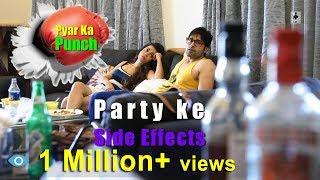 Sit Boys Will Be Boys Pkp Party Ke Side Effects E 04