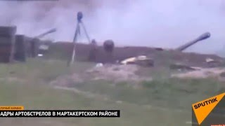 Карабах арт.огонь  Мартакерт 2016 04 04 13