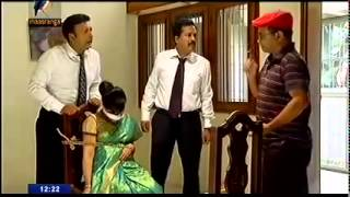 Bou kidnap   Bangla comedy natok ft Mishu Sabbir