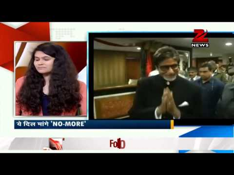 Xxx Mp4 Amitabh Bachchan Says Stopped Endorsing Pepsi After Schoolgirl Called It Poison 3gp Sex