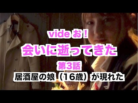 Xxx Mp4 【八木動画】xvideお編 第三話(最終回スペシャル 3gp Sex