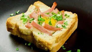 Карбонара-тост на ЗАВТРАК! Быстро, вкусно и очень сытно
