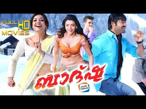 Xxx Mp4 Baadshah Full Length Malayalam Movie Latest Full HD Movie Kajal Agarwal N T Rama Rao Jr 3gp Sex