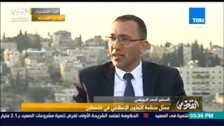 ممثل منظمة التعاون الإسلامي في فلسطين: هناك استهداف للتاريخ في القدس