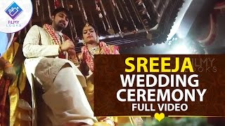 Sreeja wedding Ceremony - Full Video || sangeet || Mega Heros Dance Performance | Chiranjeevi |
