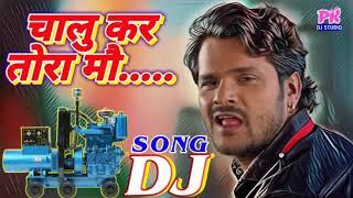 Khesari Lal Yadav ka new new Bhojpuri 2018 DJ song chalu kar generator 2