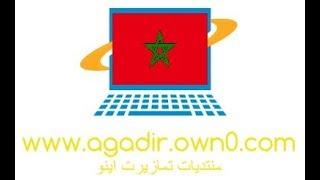 سيارة كهربائية صنع مغربي  made in morocco