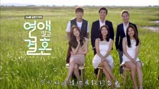【HD中字】Mamamoo - Love Lane(不要戀愛要結婚OST)