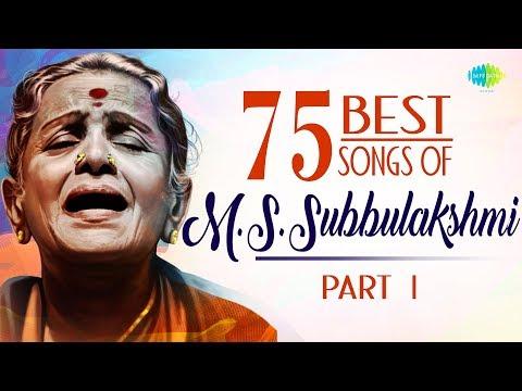Xxx Mp4 TOP 75 Songs Of M S Subbulakshmi Part 1 101 Years Audio Jukebox Carnatic HD Tracks 3gp Sex