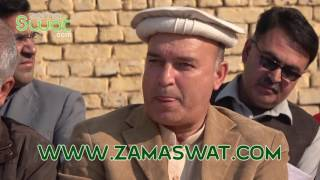 Pashto Mushaira for zamaswat