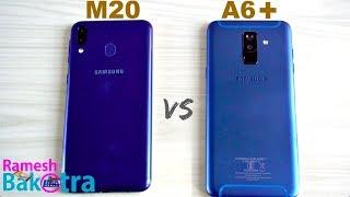 Samsung Galaxy M20 vs Galaxy A6 Plus SpeedTest and Camera Comparison