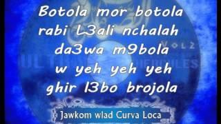 ULTRA HERCULES 2007  |  ALBUM SAMIDOUN V2 : Jawkom Wlad Curva Loca  |