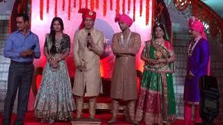 Rishta Likhenge Hum Naya TV Show launch | Tejaswi Wayangankar and Rohit Suchanti