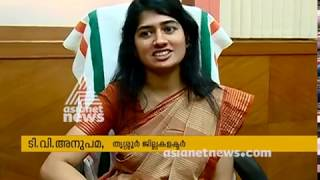 TV Anupama takes charge as Thrissur Collector