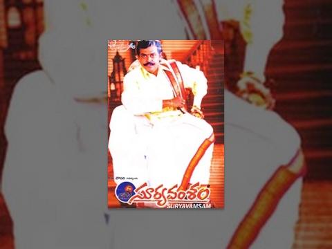 Xxx Mp4 Suryavamsam Full Length Telugu Movie Venkatesh Soundarya TeluguOne 3gp Sex