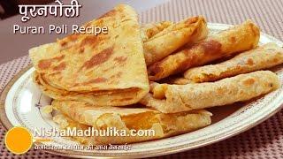 Puran Poli Recipe - Maharashtrian Pooran Poli - Sweet Puran Poli - Tel Poli