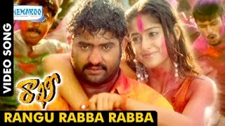 Rakhi Telugu Movie Video Songs | Rangu Rabba Rabba Full Video Song | Jr NTR | Ileana | Charmi | DSP