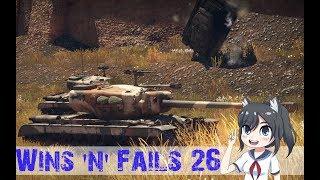 War Thunder: Wins 'n' Fails 26