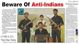 Beware of Anti-Indians | Black Sheep