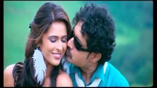 Romantic Song - Nimbe Huli