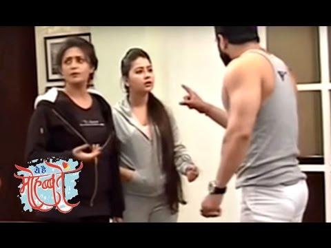 Yeh Hai Mohabbatein 17th October 2016 Raman Angry Out On Aaliya Burst Over Ishita Health!
